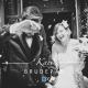 Book band eller DJ til jeres bryllup